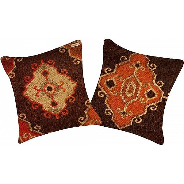 Pillowcase - Marroquí