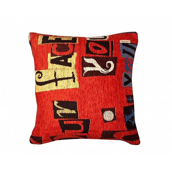 Pillowcase - Letters