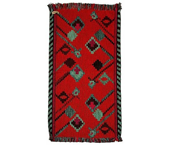 Carpetas - Akumal