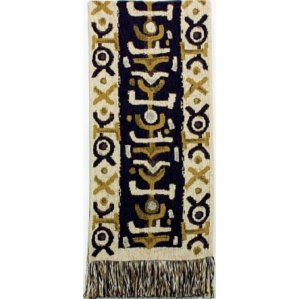 Table Runners - Africana