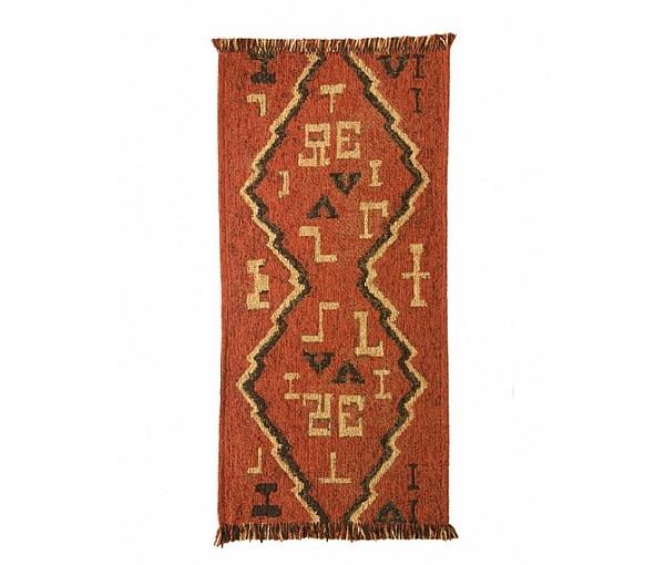 Carpetas - Navajo