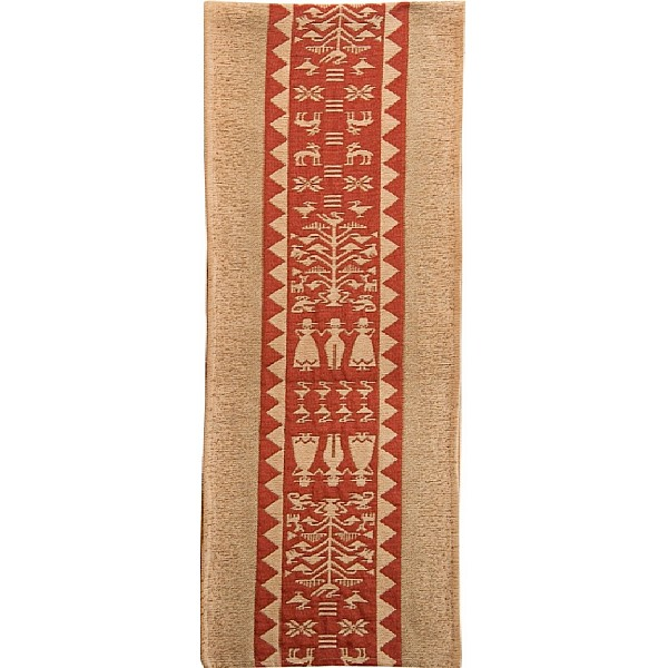 Table Runners - Perú