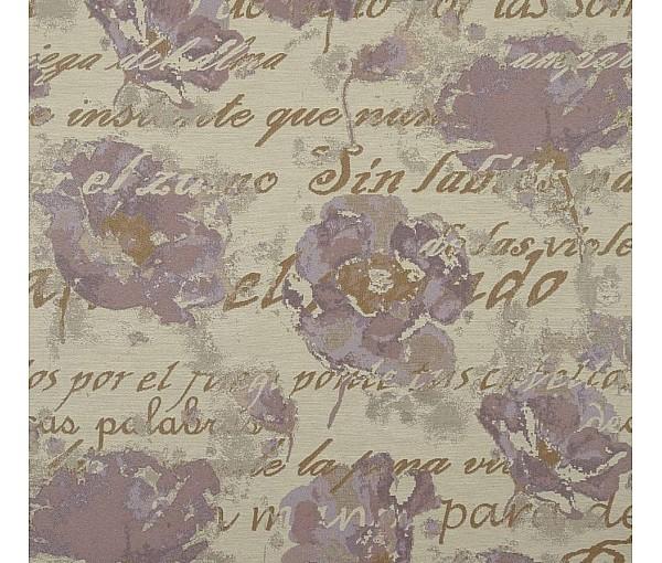 Tapicería - Poesía