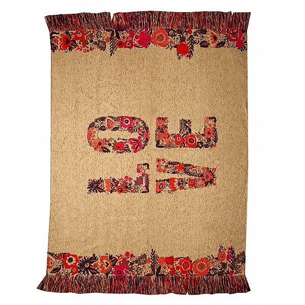 Blankets - In Love